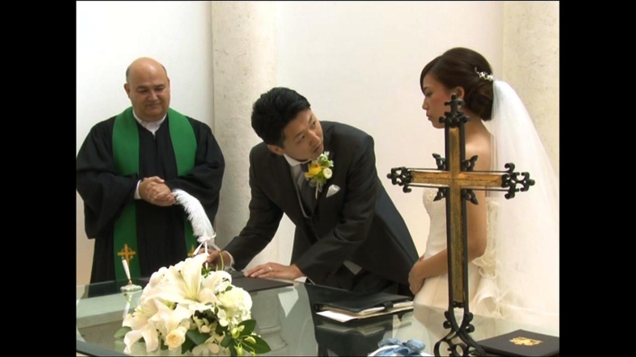 Japon, Mariages au parc d'attraction